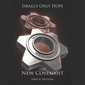 Israels-Only-Hope
