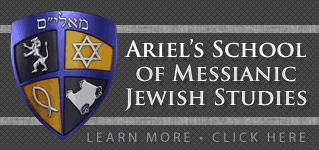 School of Messianic Jewish Studies