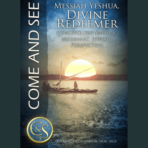Messiah Yeshua, Divine Redeemer