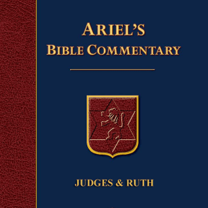 Commentary-Judges-Ruth