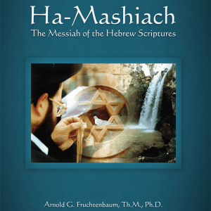 Ha-Mashiach - The Messiah of the Hebrew Scriptures