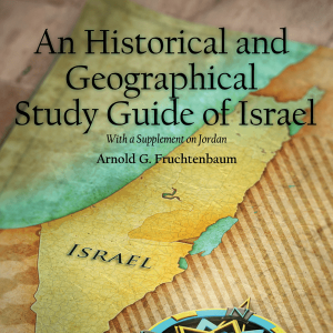 Historical-Geographical-Study-Guide-Israel