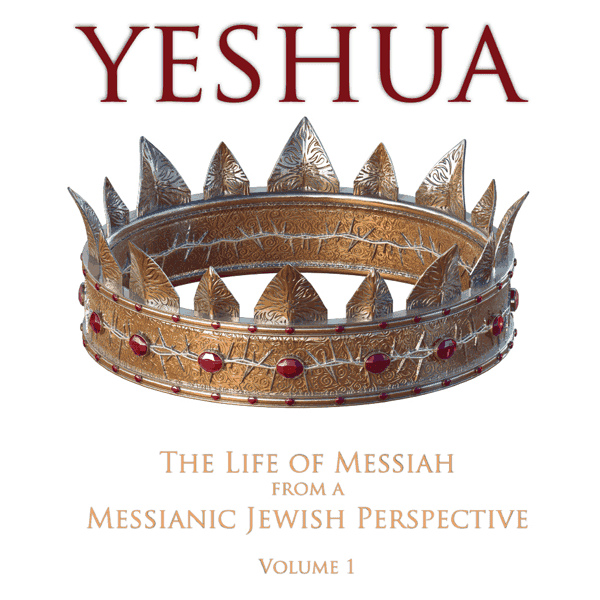 an analysis of zerubabbel as a messianic figure Sefer zerubbabel, the   his contemporaries, viewed him as a messianic figure chosen by god for his role in the rebuilding of the temple (haggai .