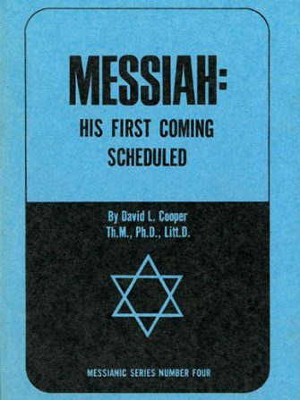 Messiah: His First Coming Scheduled