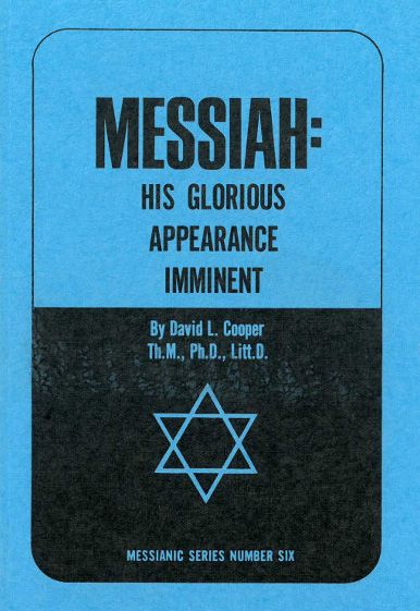 """alt=""""Messiah HIs glorious appearance imminent"""""""