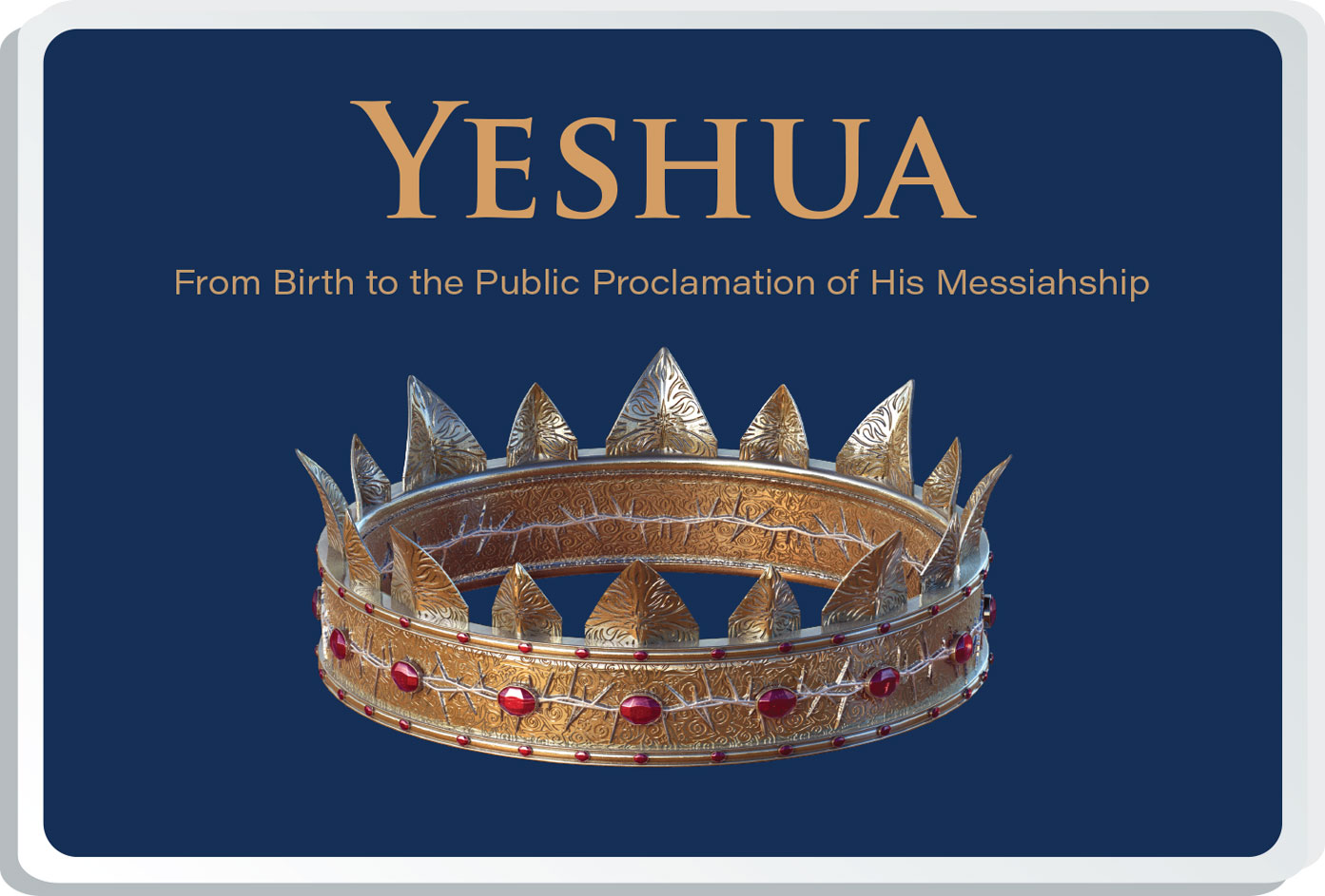 The Life of Yeshua from a Messianic Jewish Perspective